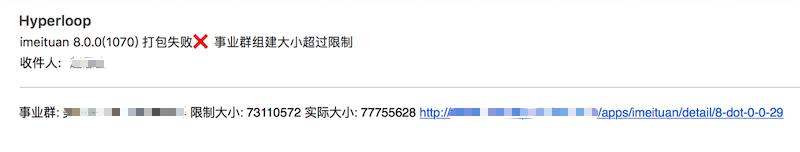 邮件通知图